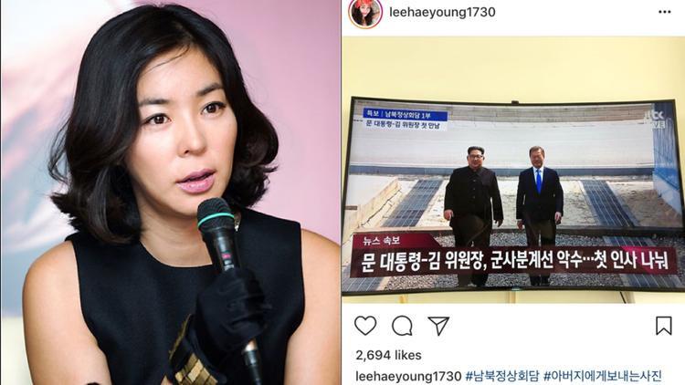 """Diễn viên Lee Hae Young: """"#Nam - Bắc hội nghị thượng đỉnh #Cuộc gặp gỡ ấn tượng""""."""