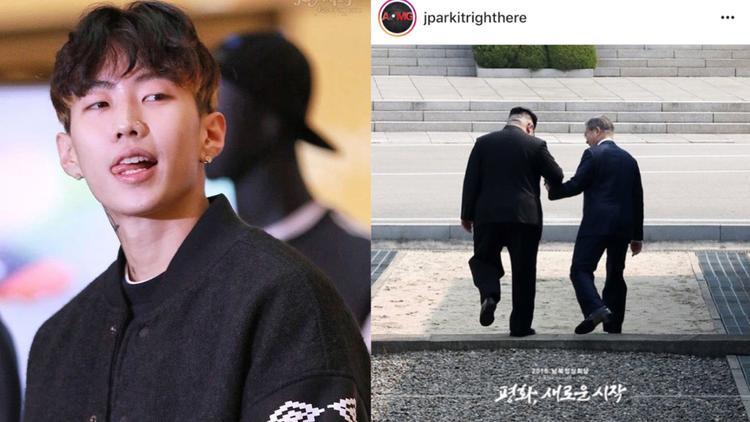 """Cựu thành viên 2PM - Jay Park: """"Bất cứ điều gì cũng có thể xảy ra. Phước lành từ Chúa""""."""