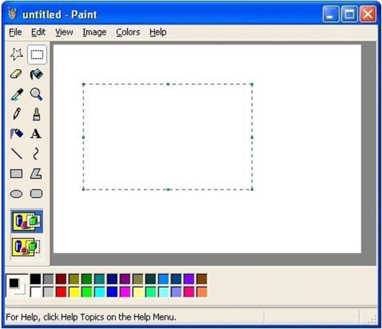 Ứng dụng vẽ vời Paint đến nay cũng đã có một diện mạo hoàn toàn mới, thậm chí cho phép tạo hình 3D với Paint 3D.