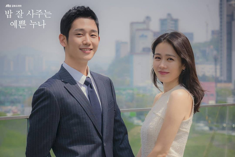 """Jung Hae In và """"Chị đẹp""""."""