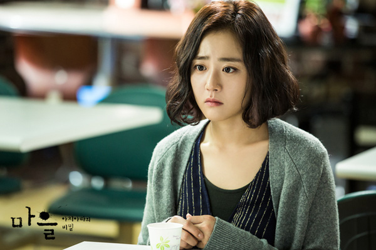 """Moon Geun Young trở lại màn ảnh qua bộ phim """"Bí mật làng Achiara"""" sản xuất năm 2015."""