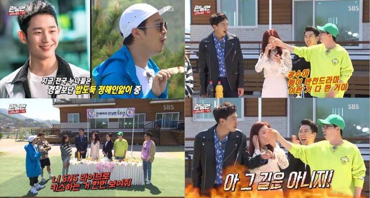 Yoo Jae Suk: Jung Hae In, Park Bo Gum đi con đường của Song Joong Ki, còn Lee Kwang Soo đi con đường của tôi