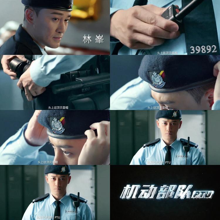 Lâm Phong không làm Phi Hổ mà trở thành cảnh sát cơ động PTU