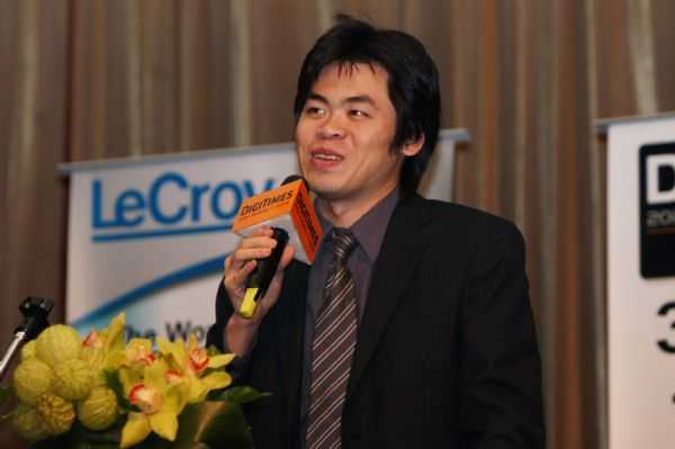 Ming-Chi Kuo có lẽ là nhà phân tích nổi tiếng nhất của KGI Securities, công ty chứng khoán lớn thứ hai Đài Loan.