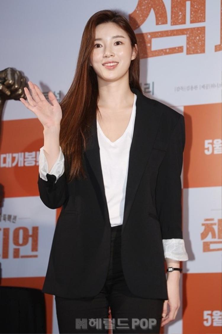 Yoo Seung Ok.