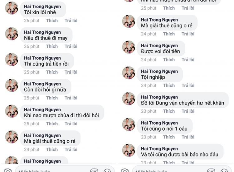 """NTK Tuấn Hải từng được biết tới khi anh bị NTK Chung Thanh Phong tố """"đạo nhái"""" thiết kế của mình trong bộ sưu tập """"She's a godness""""."""