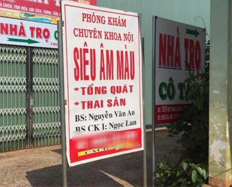 Phòng khám của bác sĩ Nguyễn Văn An đã bị đình chỉ.