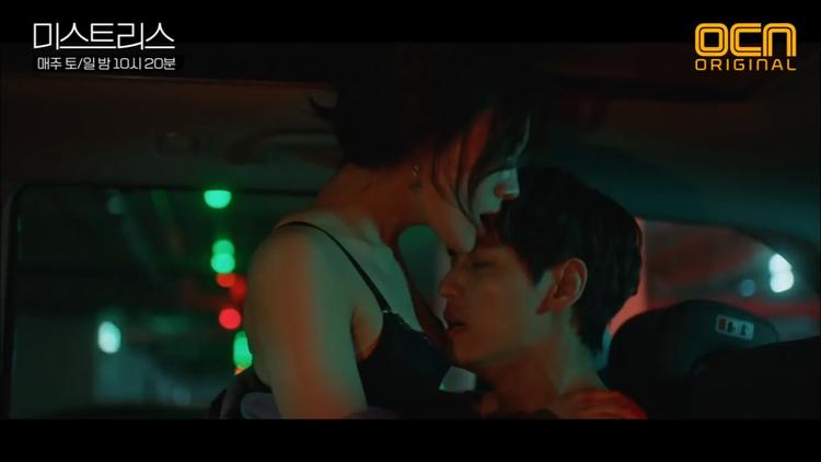 'Bỏng' mắt với loạt cảnh nóng trong phim mới của Han Ga In