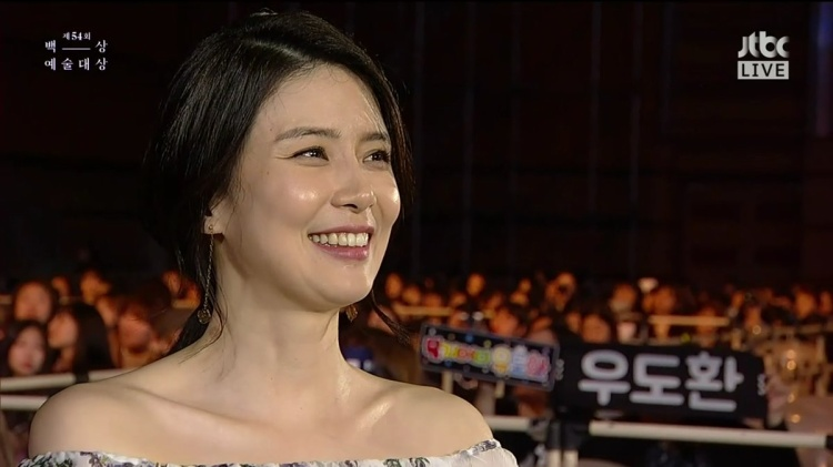 Lee Bo Young (Mother)