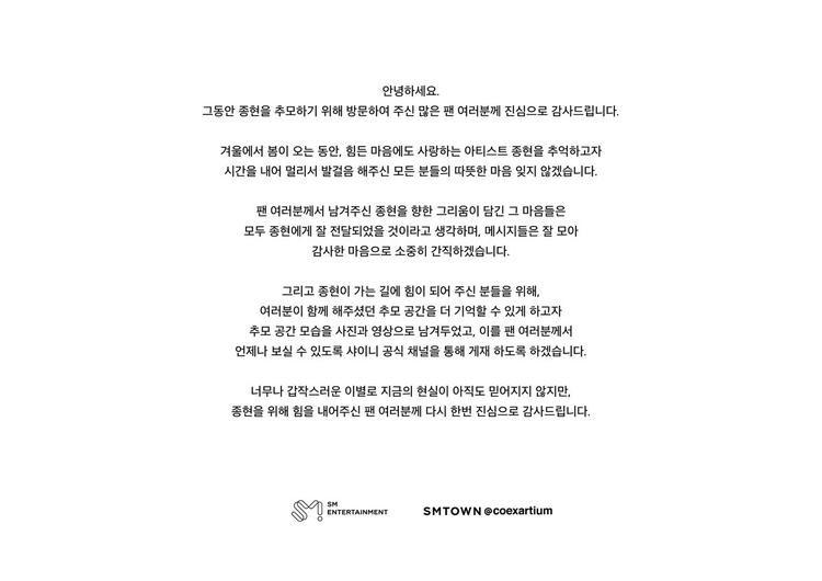 Mức tâm thư của SM sau khi đóng cửa khu tưởng niệm.