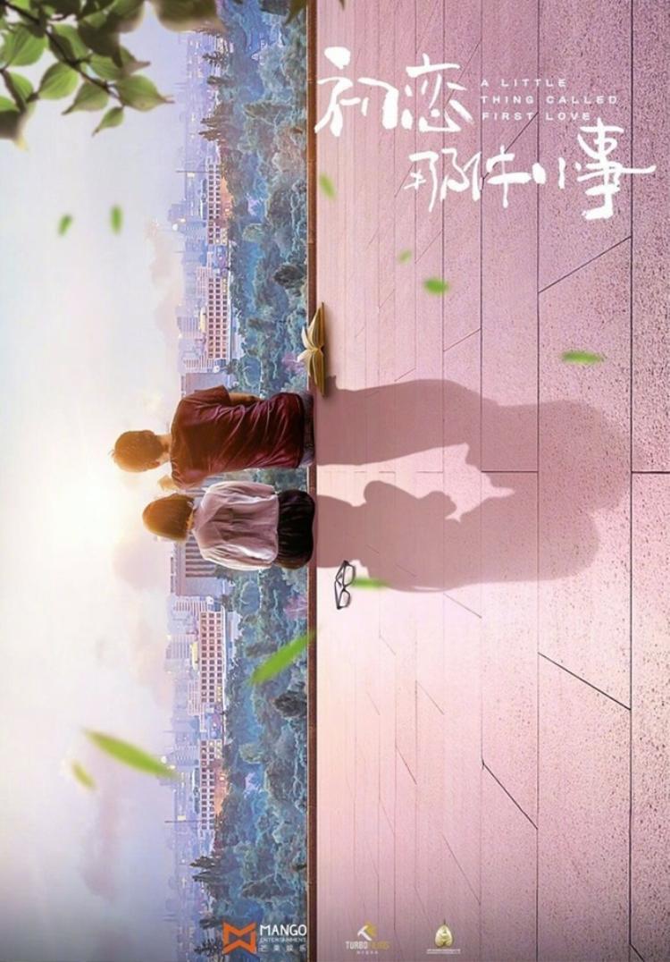 """Trung Quốc sẽ remake lại phim điện ảnh học đường của Thái Lan - """"Mối tình đầu""""."""