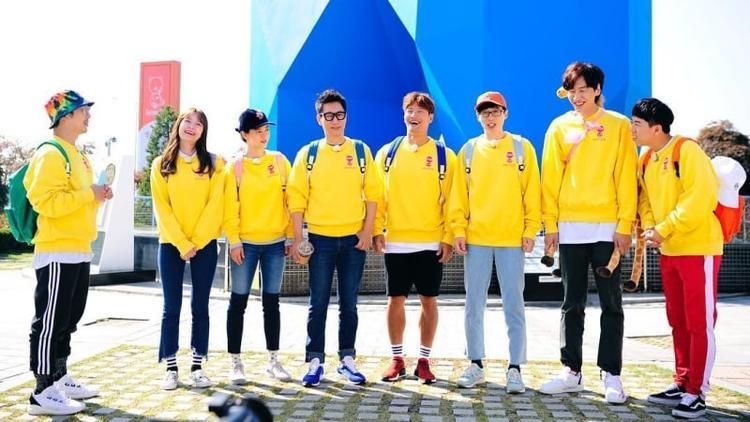 8 thành viên của Running Man.