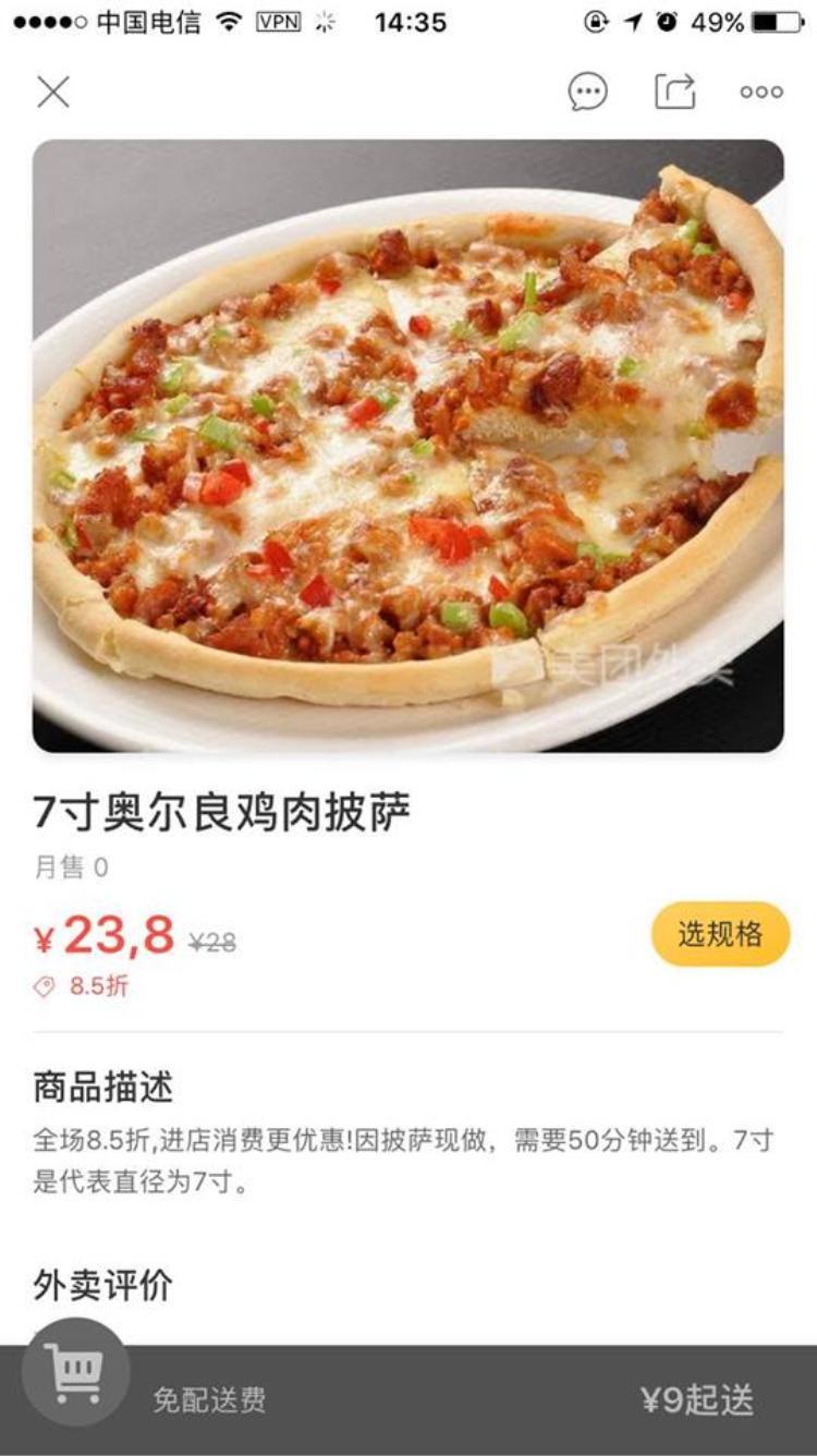 Hình ảnh quảng cáo trên mạng.