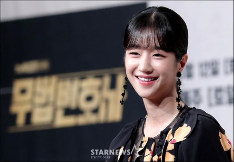 """Nữ chính """"Save Me"""" - Seo Ye Ji."""