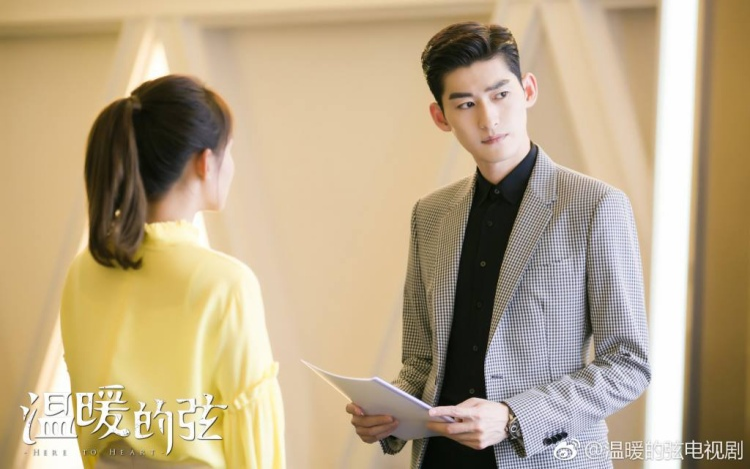Nhạc phim do Trương Hàn thể hiện trong Huyền của Ôn Noãn bất ngờ được fan tìm kiếm ráo riết