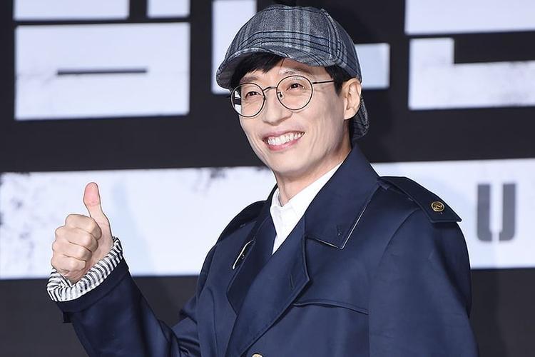 Hình tượng thám tử của Yoo Jae Suk trong chương trình Busted.