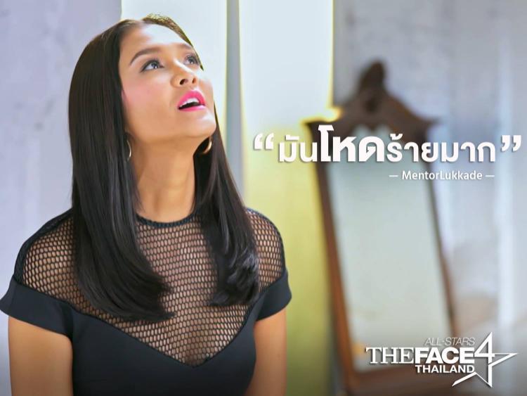 Các fan đang lo lắng sau một mua thất bại, Lukkade Metinee sẽ chia tay The Face Thái.