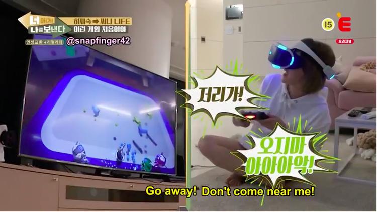 Sunny trò chuyện với cả nhân vật trong game.