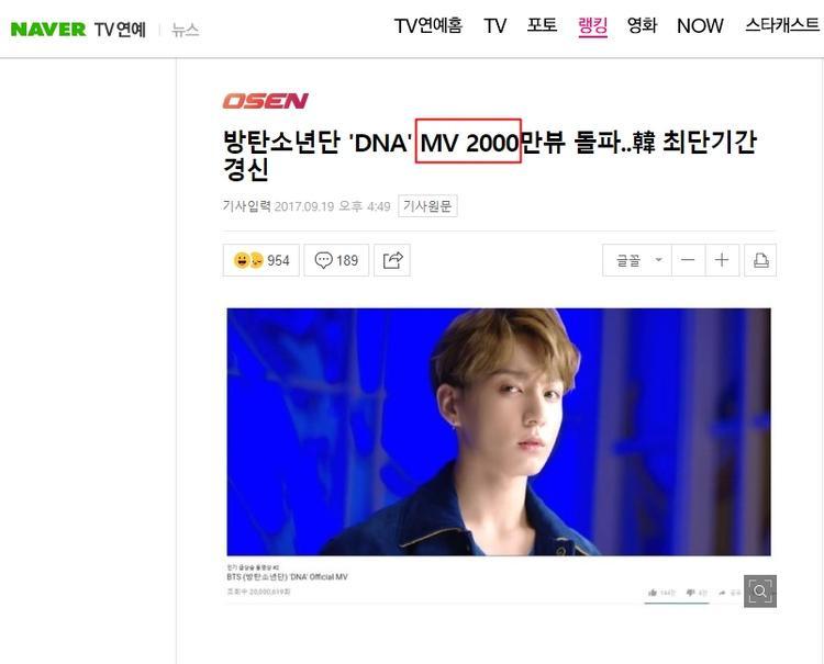 … lẫn báo Hàn đều sử dụng duy nhất con số 20,9 triệu view theo đúng như những gì hiển thị trên Youtube sau 24h.