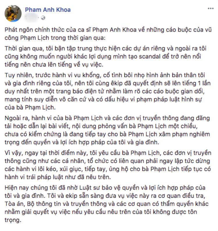 Phát ngôn ban đầu của Phạm Anh Khoa.