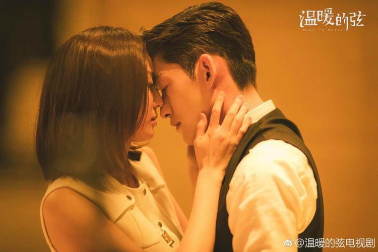 Huyền của Ôn Noãn: Cùng ngắm những hình ảnh kẹo ngọt của cặp đôi chính