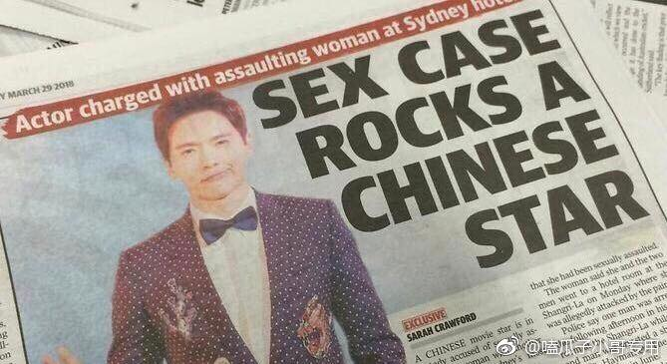 Scandal cưỡng dâm gây chấn động làng giải trí Hoa Ngữ của Cao Vân Tường.