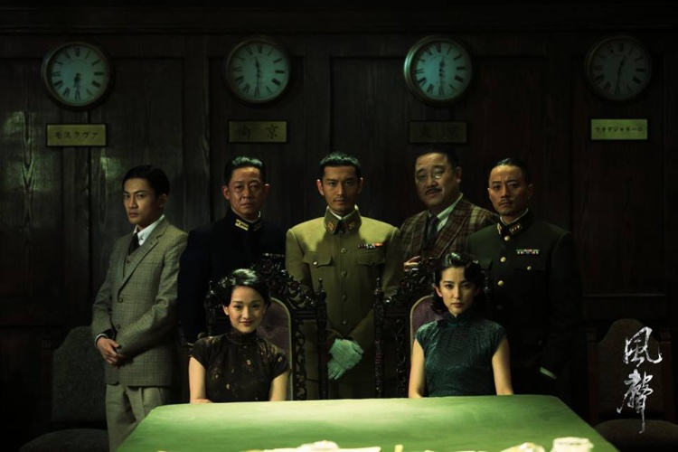 Muốn biết Chi Pu viết gì ở cuối MV Đóa hoa hồng, hãy học cách giải mật mã Morse qua những phim này