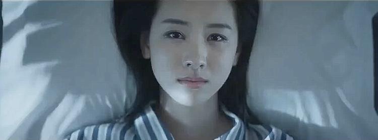 Ánh mắt của Trần Đô Linh thể hiện sâu sắc tâm lý nhân vật Thất Nguyệt