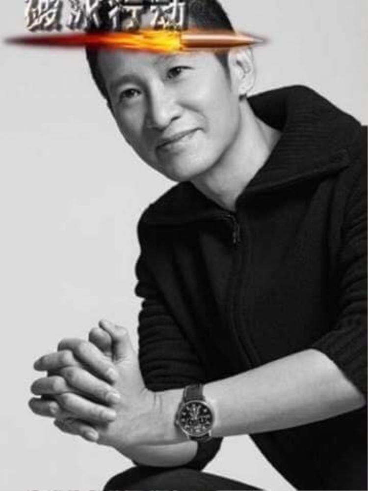 Vương Kình Tùng với vai diễn Lâm Diệu Đồng
