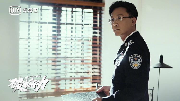 Trương Hi Lâm trong vai Mã Vân Ba