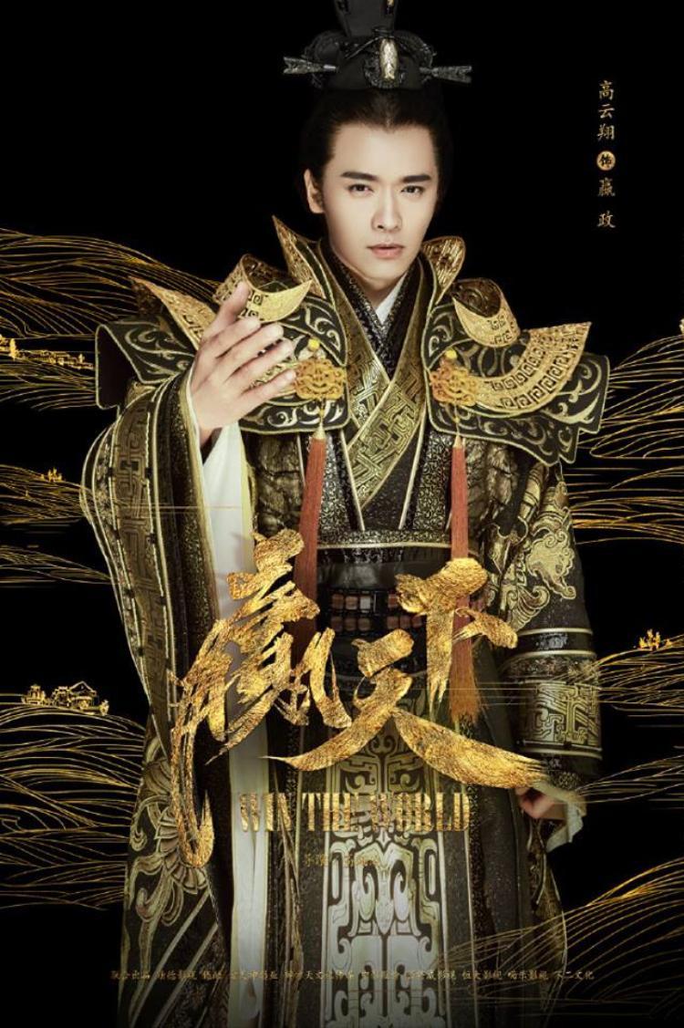 Tình tiết xung quanh Thắng thiên hạ còn hơn cả drama  Nhà sản xuất phủ nhận việc thay thế Cao Vân Tường bằng Lý Thần?