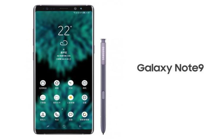 Thiết kế được cho là của Note9 rò rỉ cho thấy máy không có nhiều khác biệt so với thiết bị tiền nhiệm.