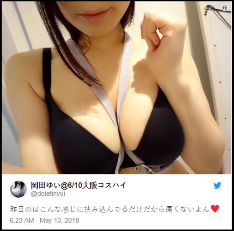 Nữ cosplayer Nhật Bản gây tranh cãi với trào lưu khoe ngực đẫy đà bằng dây balo