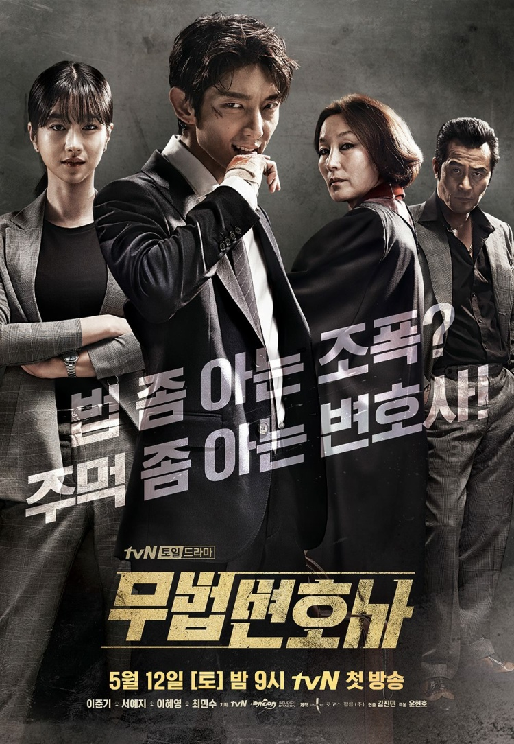 "Poster của ""Lawless Lawyer""."