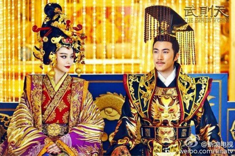 Võ Tắc Thiên - Đường Cao Tông Lí Trị