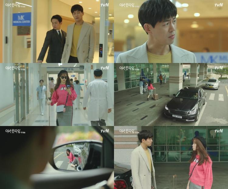 Khởi động cùng một ngày, netizen Hàn nói gì về hai phim mới của Go Ah Ra và Lee Sung Kyung?