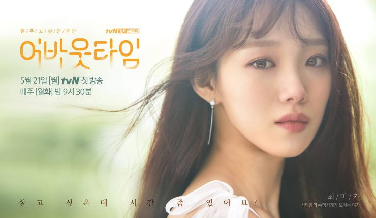 Lee Sung Kyung.