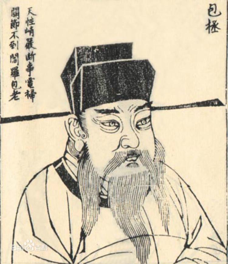 Là người được vạn dân kính mến, nhưng Bao Công lại chết không rõ ràng. Ảnh: Baidu
