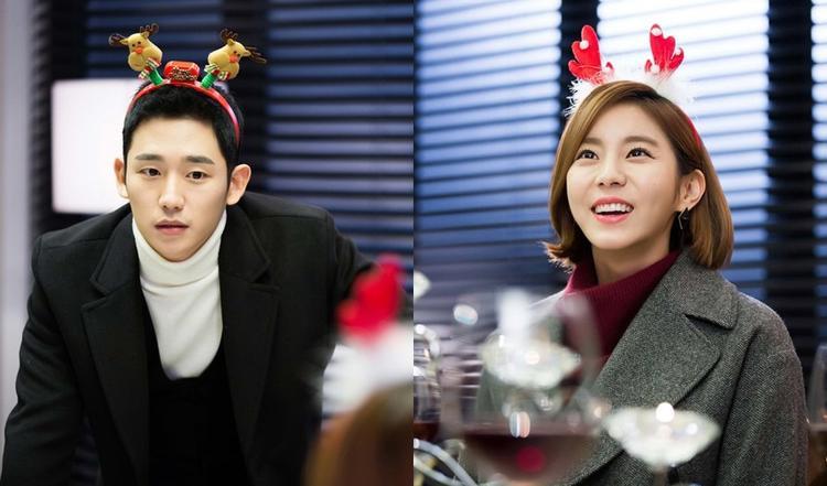 UEE tiết lộ mối quan hệ với Jung Hae In: Tôi tự hỏi mình có ổn không nếu gọi điện hay nhắn tin cho cậu ấy