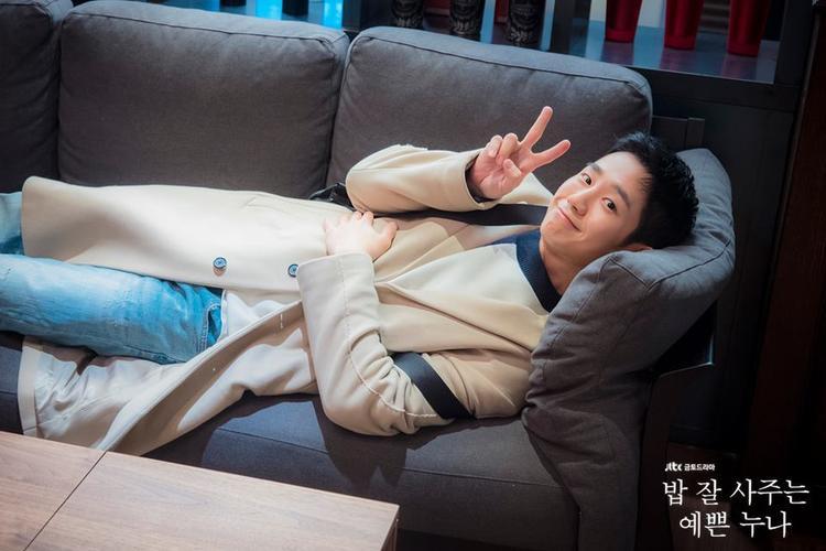 Jung Hae In - ngôi sao sáng giá.