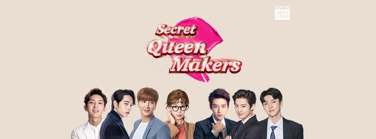 Trailer Secret Queen Makers: Nữ chính may mắn được dàn mỹ nam hàng đầu K-Biz thả thính là ai?