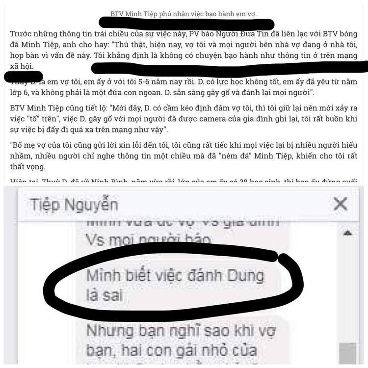 Cùng với đó, mạng xã hội lan truyền dòng tin nhắn được cho là của BTV nói chuyện với người khác về việc đánh em gái. Ảnh chụp màn hình.