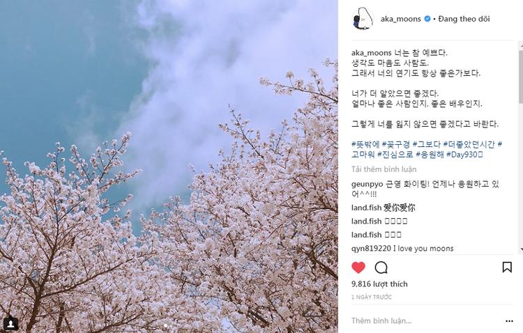 Bài đăng trên Instagram được cho là nói về Oh Yeon Seo.