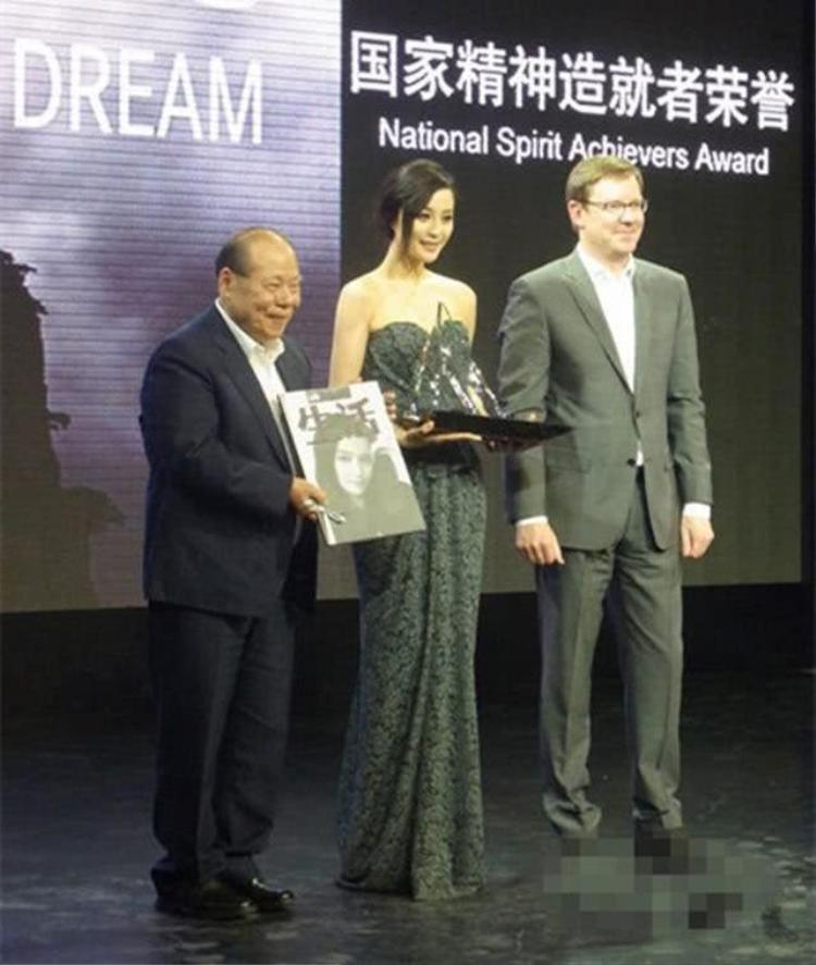 Nam MC nổi tiếng Trung Quốc tố Phạm Băng Băng hách dịch đóng phim với catse 214 tỷ đồng trong 4 ngày