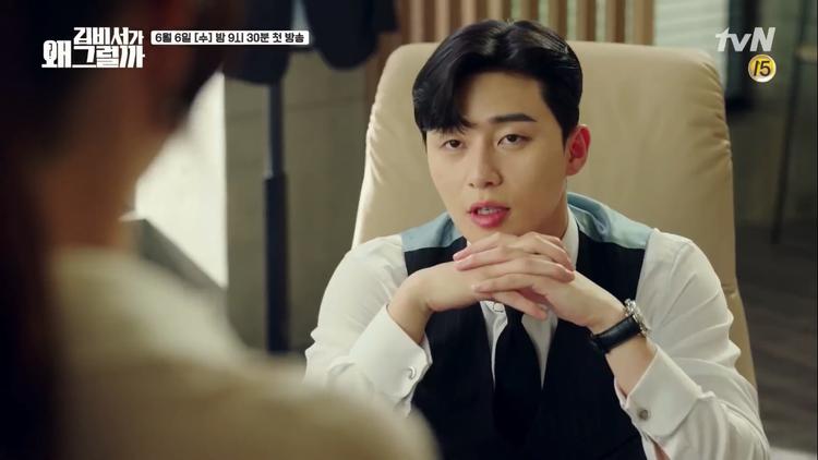 Thư ký Kim tung trailer dài tận 5 phút, Park Seo Joon vẫn bị Park Min Young từ chối thẳng thừng!