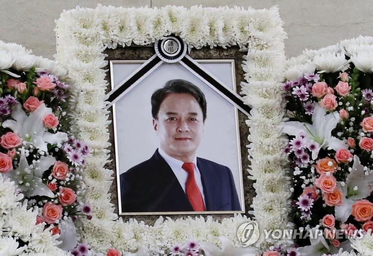 Nhiều nạn nhân bị đe doạ tính mạng sau khi nam diễn viên Jo Min Ki tự tử