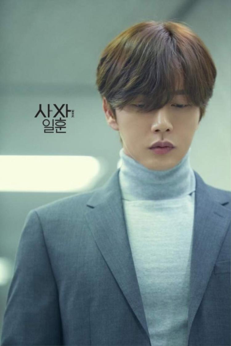 Ngã gục trước ngoại hình của ba mỹ nam Park Hae Jin, Kwak Si Yang và Lee Ki Woo trong Four Man