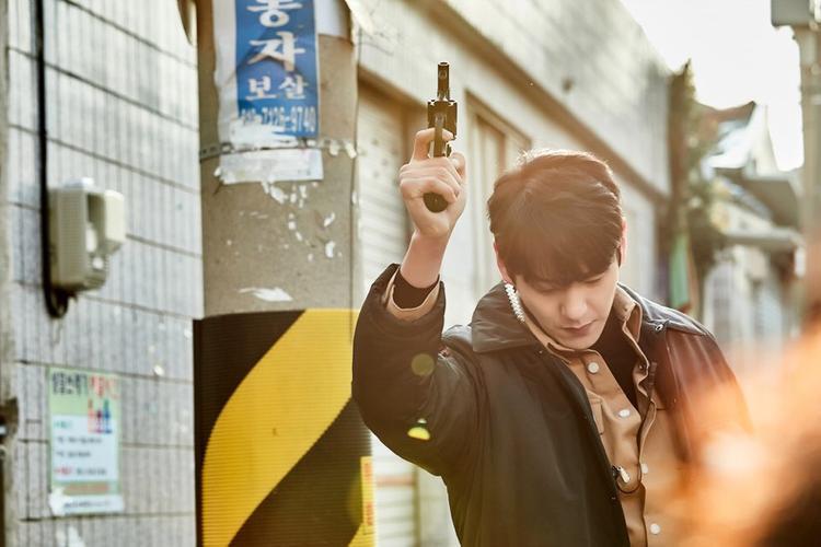 """Kwak Si Yang sẽ đóng vai Choi Jin Soo, """"thủ lĩnh"""" thông minh và lãnh đạo cấp cao của một đội cảnh sát."""