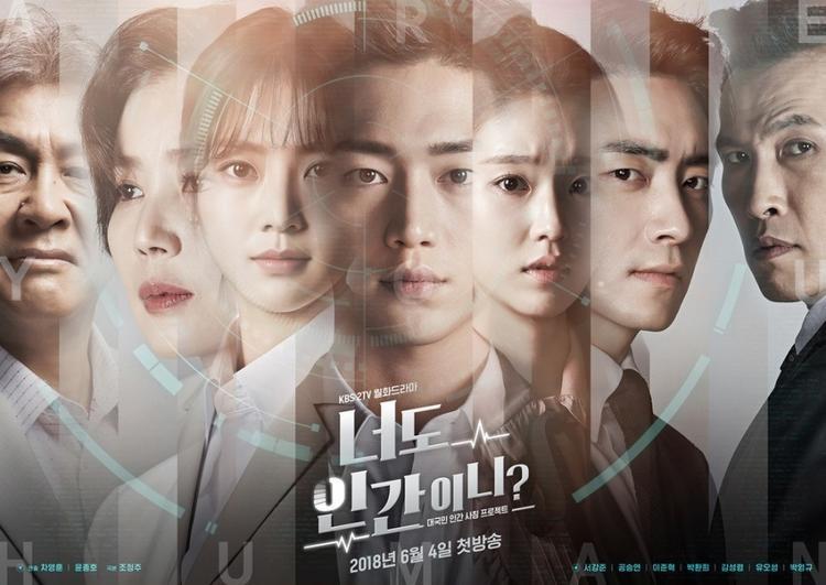 Điều gì khiến Are You Human Too? trở thành bom tấn truyền hình Hàn Quốc tháng sáu nhất định phải xem?