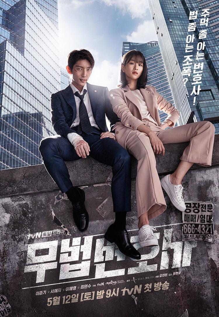 Rating phim Hàn Quốc cuối tuần: phim Luật sư của Lee Joon Ki giảm trong khi Goodbye to Goodbye tăng cao bất ngờ